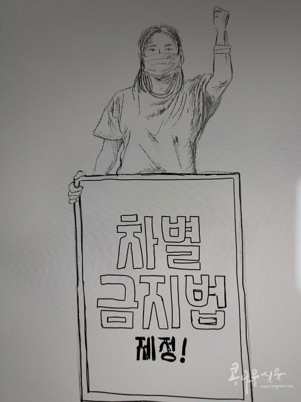 일러스트 박현숙